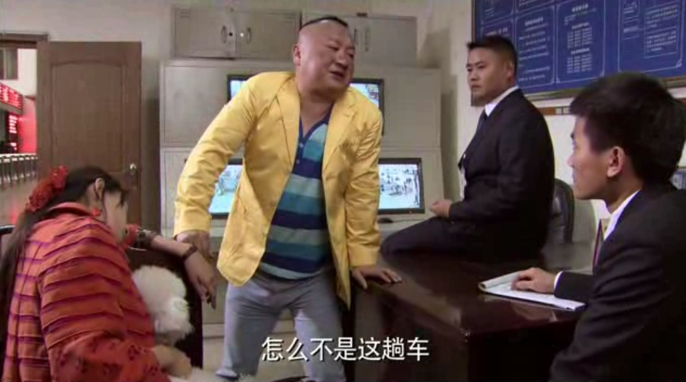 鲜花盛开的村庄 第03集