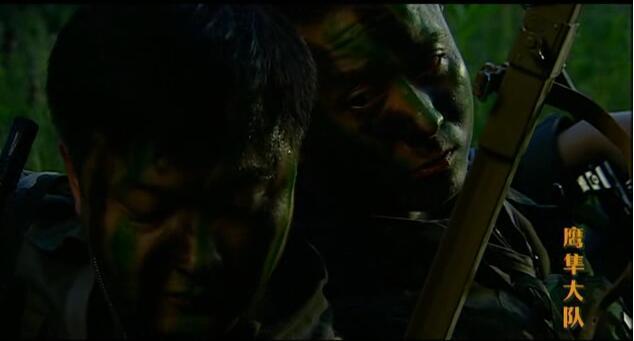 鹰隼大队 第20集