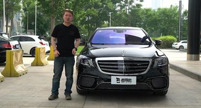 【每天一款实拍车】洪琦聊2018款奔驰AMG S 65 L,AMG 12缸绝唱