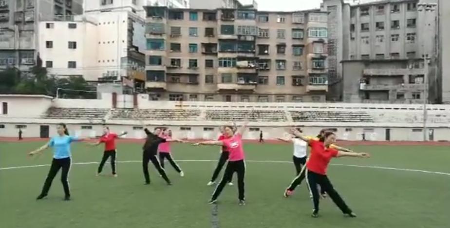 健身操舞练习