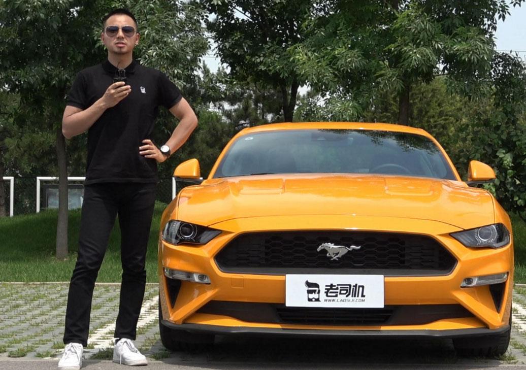 【每天一款实拍车】胡正阳聊2018款福特Mustang,看看2.3T的重大变化