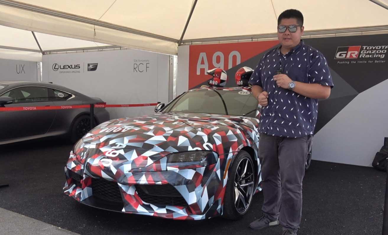 古德伍德速度节 二师兄聊新一代丰田Supra