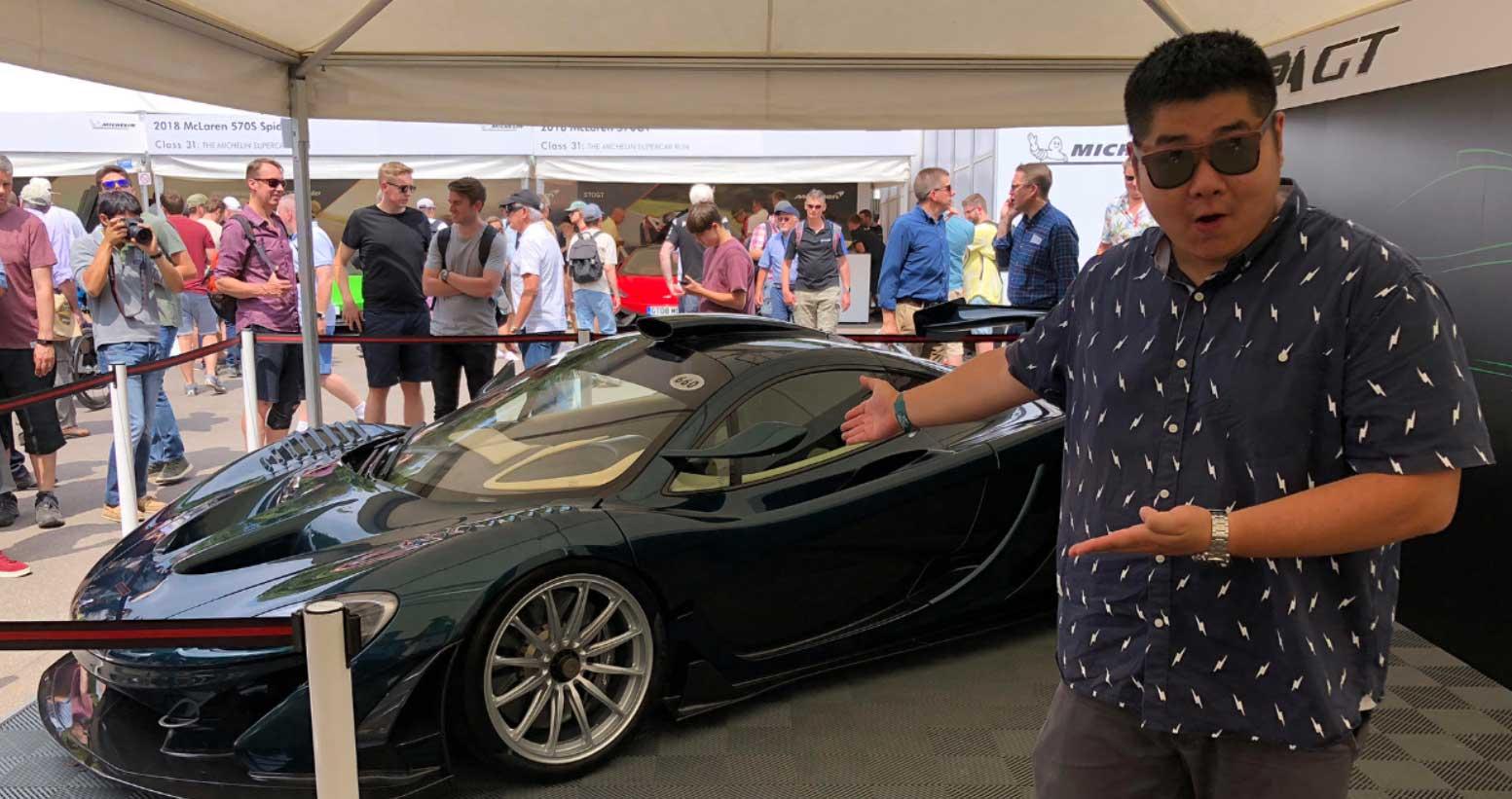 【每天一款实拍车】古德伍德速度节 二师兄聊迈凯伦P1 GT