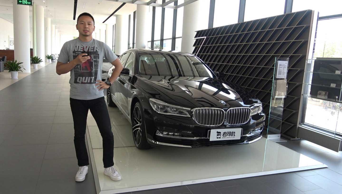 【每天一款实拍车】胡正阳聊宝马730Li,一个意外发现的特殊版本