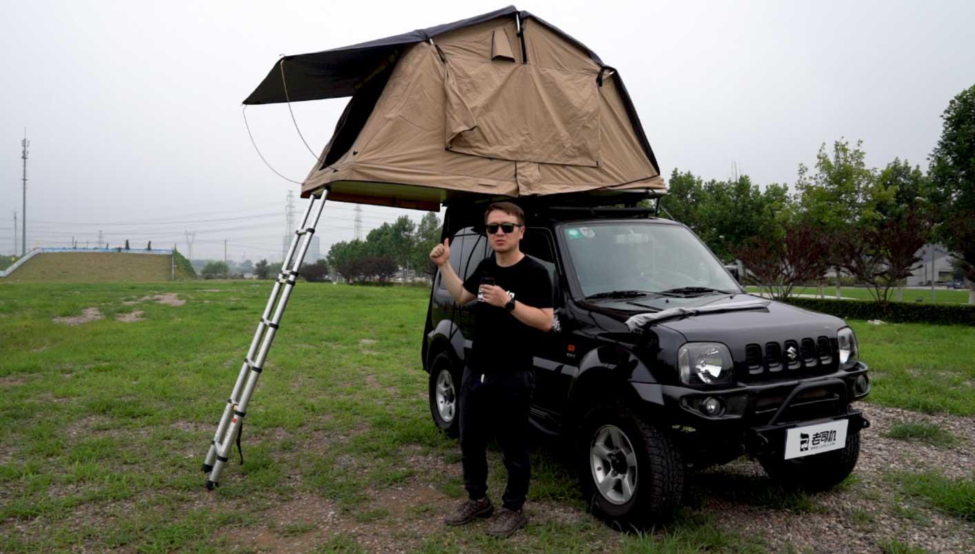 【去野小课堂】6:车顶帐篷选择/搭建和使用