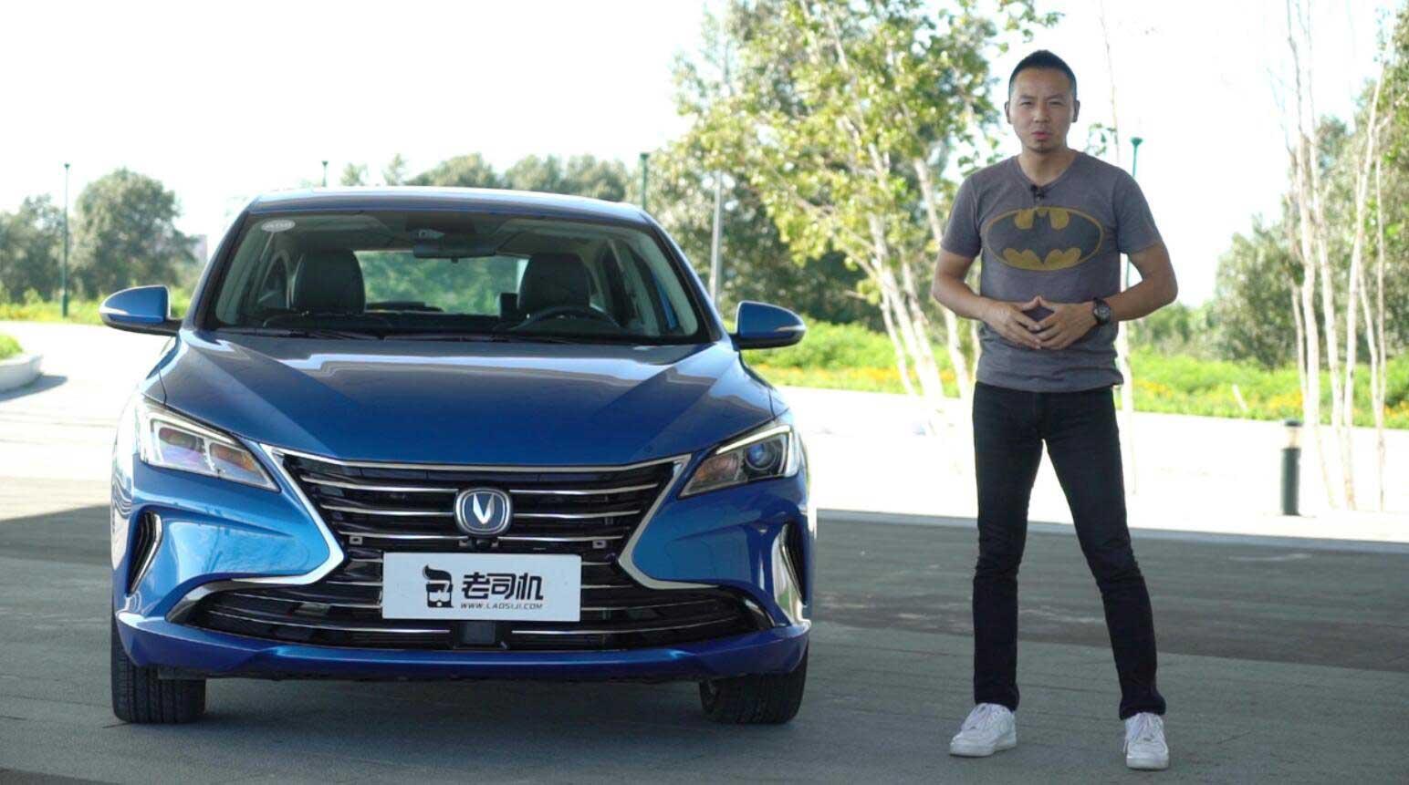 老司机试车:胡正阳试驾长安逸动XT,同级别为数不多的最新换代产品