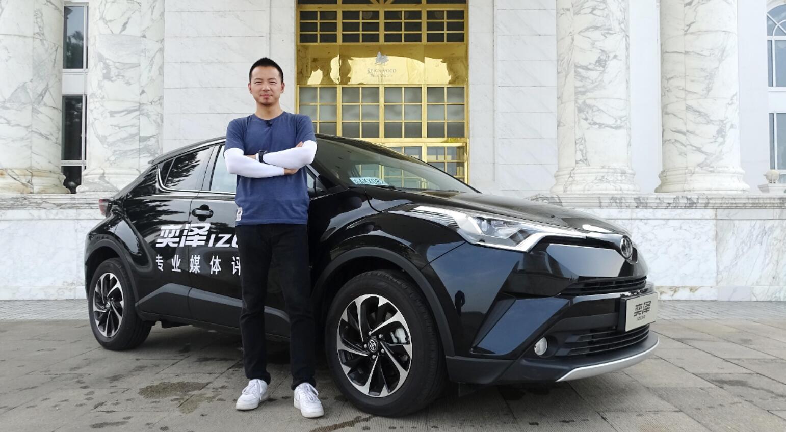 【老司机试车】胡正阳聊一汽丰田奕泽IZOA,同级别最关注驾驶感受的车型