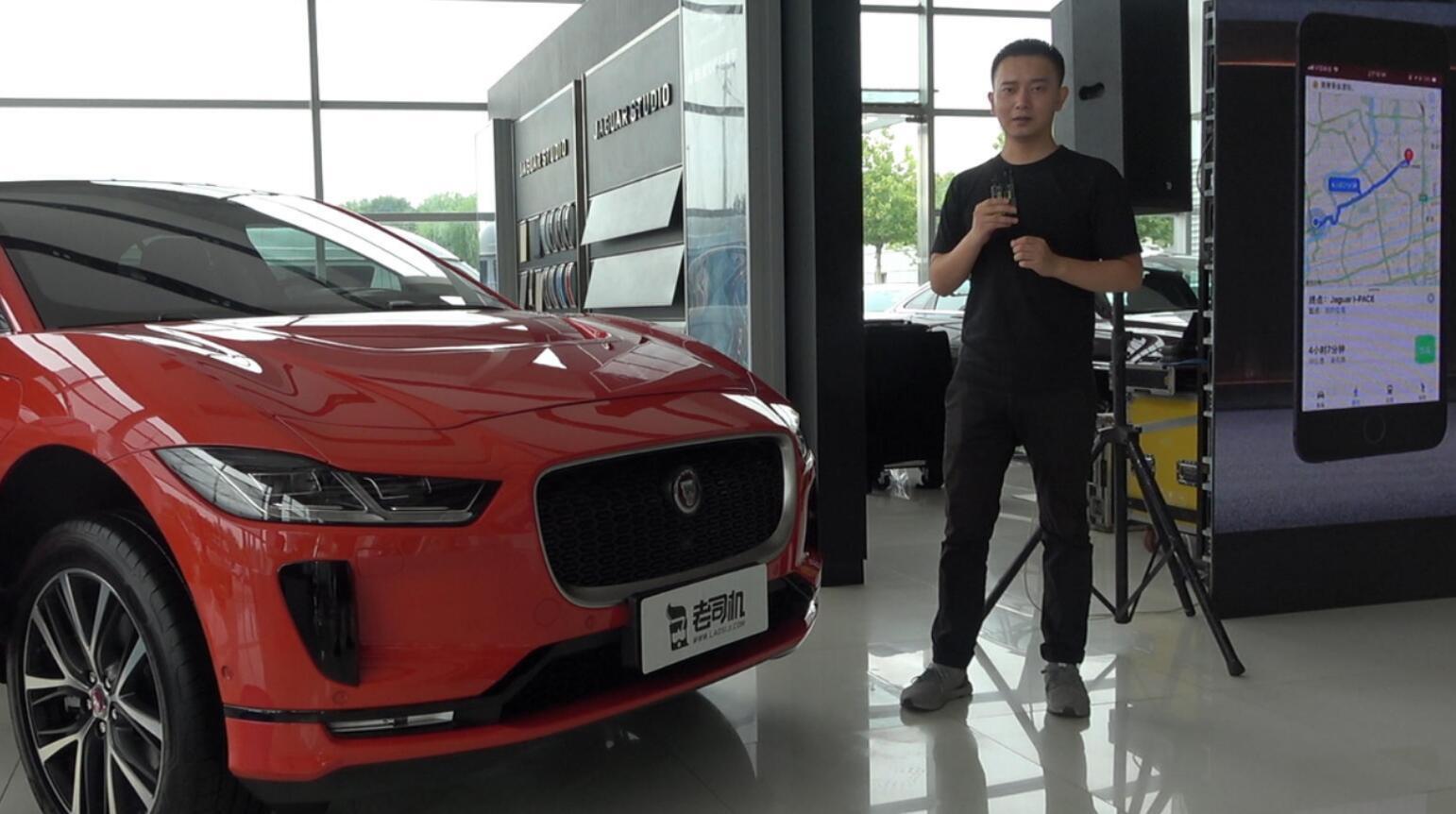 【每天一款实拍车】 徐超体验捷豹I-PACE,新能源电动中型SUV