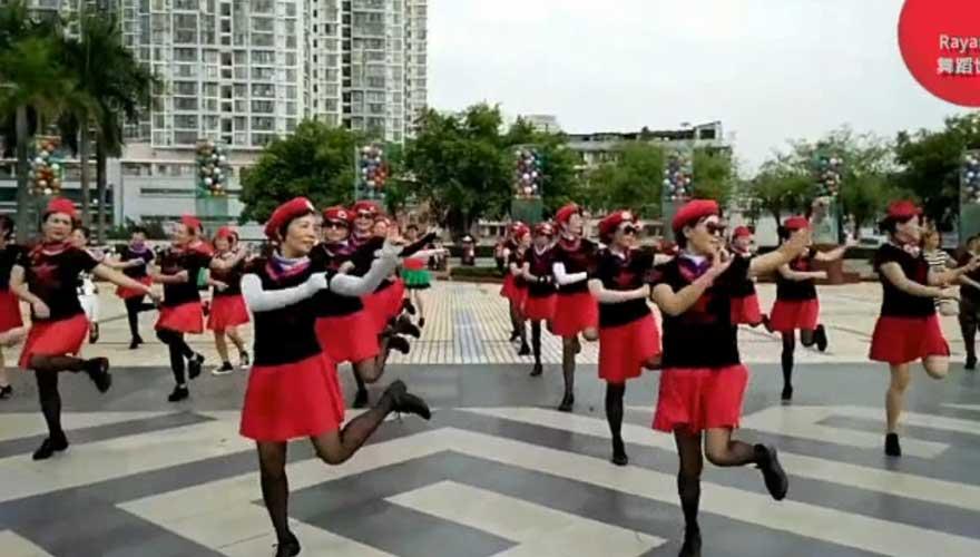 请欣赏广场舞«原草香 »