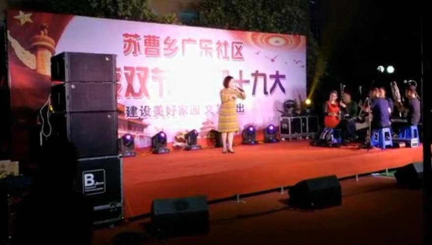 社区庆双节大型文艺演出
