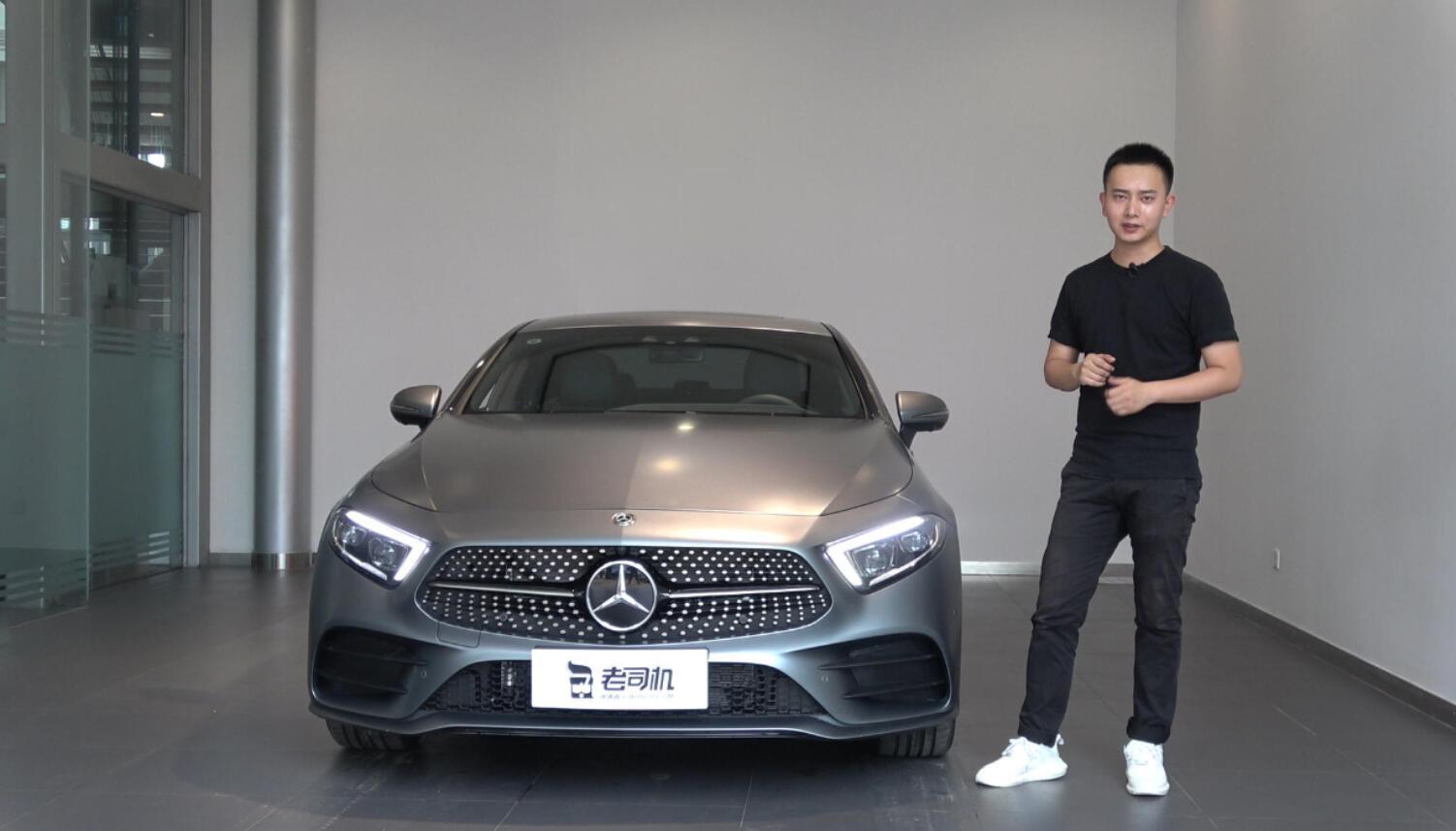 【每天一款实拍车】 徐超体验全新奔驰CLS 350