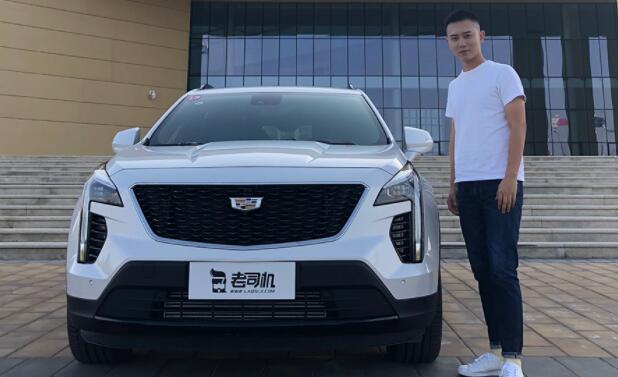 【老司机试车】徐超试驾全新凯迪拉克XT4