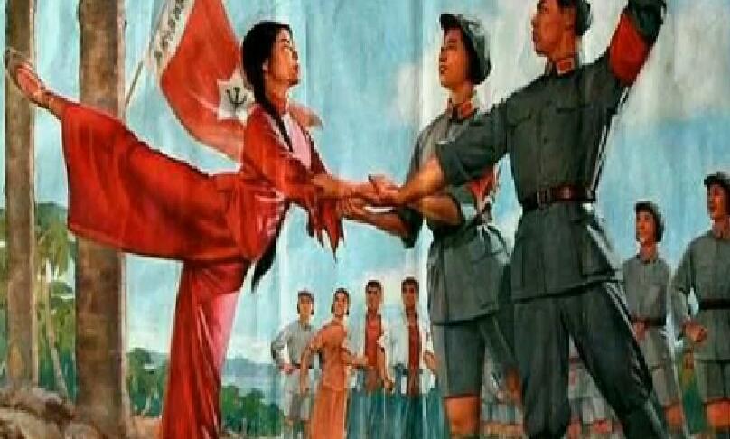 舞剧红色娘子军选段