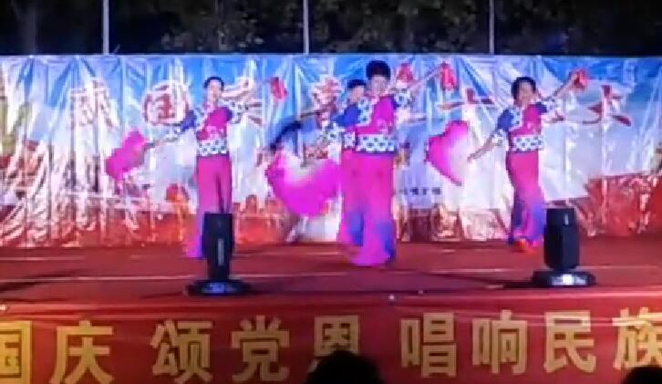 """""""迎国庆 颂党恩""""文艺演出"""
