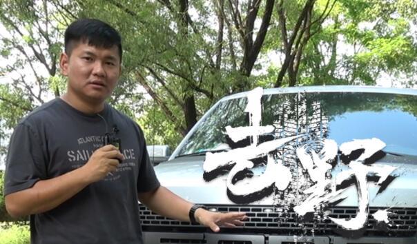 【去野小课堂】12:韩路聊自己的老猛禽工作车改装