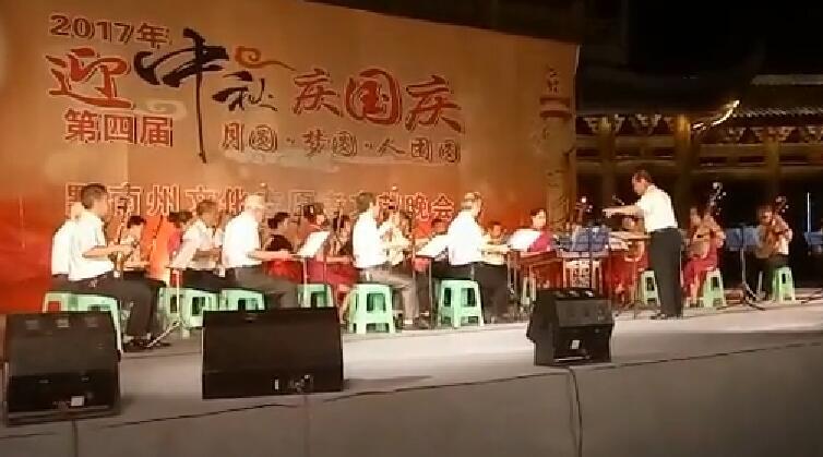 贵州黔南州文艺晚会