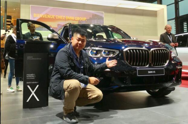 【2018巴黎车展】二师兄带你看全新宝马X5