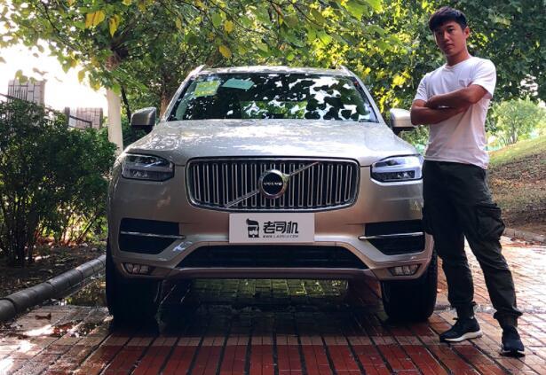 【每天一款实拍车】优惠超10万的豪华品牌SUV,黄磊聊沃尔沃XC90