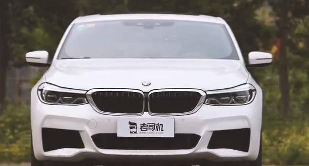 【老司机试车】给你几个关注它的理由,孟庆嘉聊宝马6系GT。