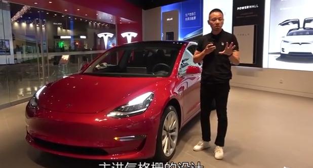 【每天一款实拍车】胡正阳聊特斯拉Model 3,将会是最好卖的特斯拉
