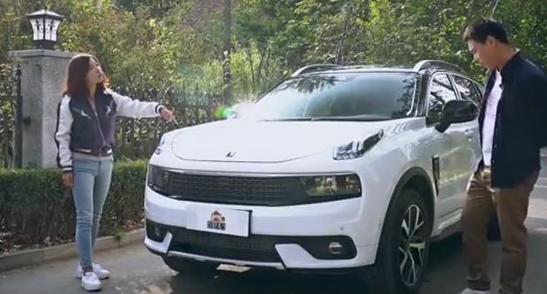 顶配22万的国产车 标杆级SUV?