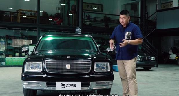 【每天一款实拍车】二师兄带你看日系车的巅峰之作,丰田世纪