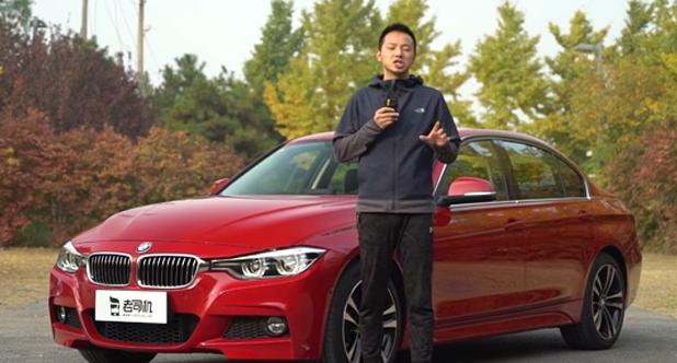 【每天一款实拍车】胡正阳聊宝马320Li,换代前最后一次改款