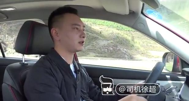 【老司机试车】徐超试驾2018款长安CS75
