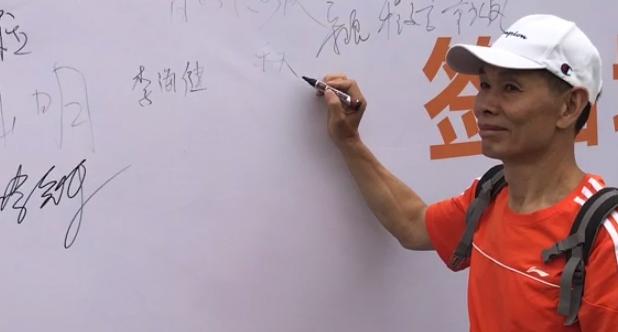 """2018第八届光谷体育文化节""""健康中国健康光谷"""""""