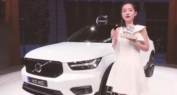 【2018北京车展】小娴带你逛沃尔沃展台,全新XC40美到犯规