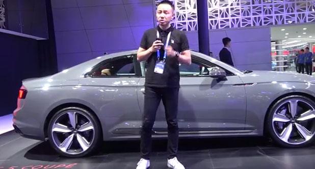 【2018北京车展】胡正阳聊奥迪RS 5
