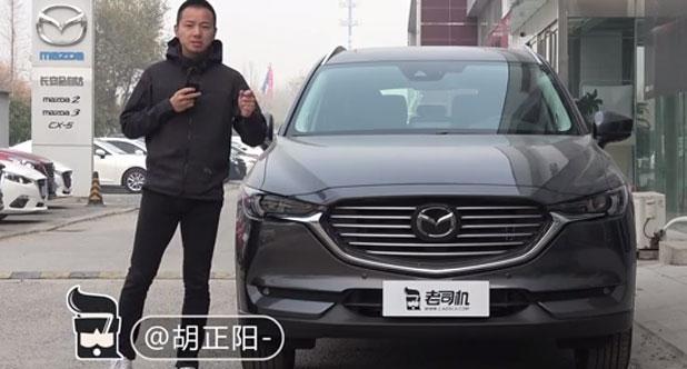【每天一款实拍车】胡正阳聊马自达CX-8,有望进25万区间的7座车