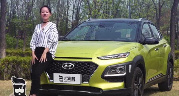 上车开怼:北京现代ENCINO对比东风本田XR-V