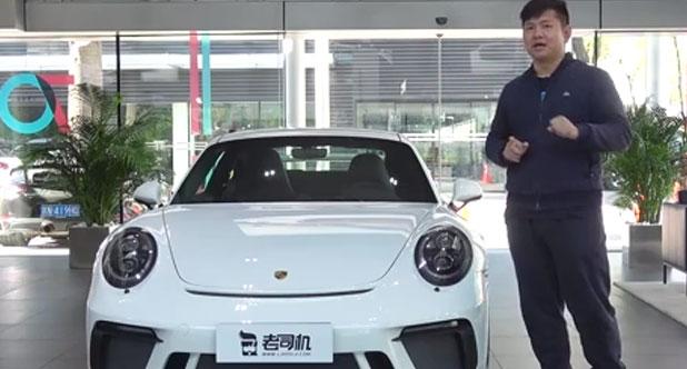【每天一款实拍车】其实白菜价!韩路聊200万的保时捷911 GT3