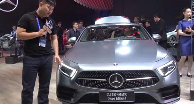 【2018北京车展】韩路聊新一代奔驰CLS