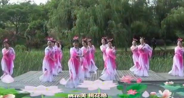我的舞蹈:桃花遥