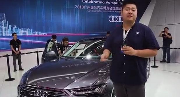 【2018广州车展·车展开怼】 全新一代奥迪A6L对战宝马5系