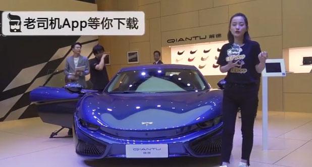 【2018北京车展】又一台纯电跑车量产啦!就是他前途K50