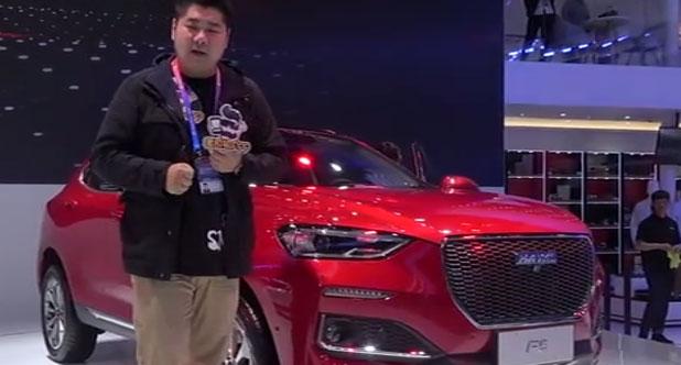 【2018北京车展】二师兄聊哈弗F5