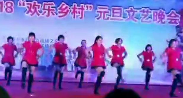 舞蹈《 踩踩踩》