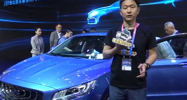 【2018北京车展】梁巍聊吉利全新混动车型博瑞GE
