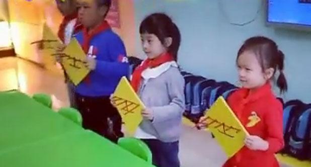 快乐天使幼儿园大二班《我学习,我快乐》