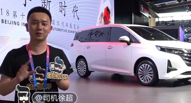 【2018北京车展】徐超聊广汽传祺GM6