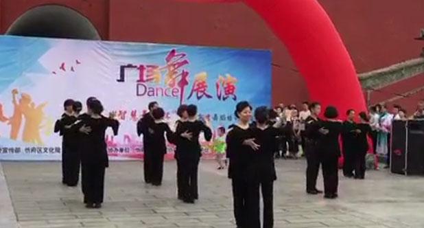 参加智慧舞蹈杯演出