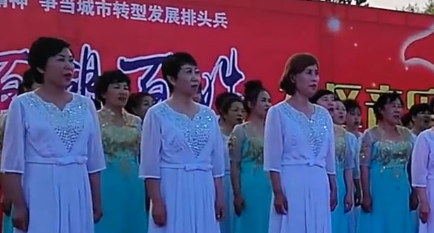 主办中共大庆市委宣传部演出圆满成功