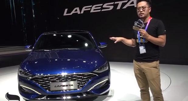 【2018北京车展】解读北京现代全新轿跑LAFESTA