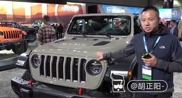 【2018洛杉矶车展】胡正阳聊Jeep Gladiator,牧马人皮卡版