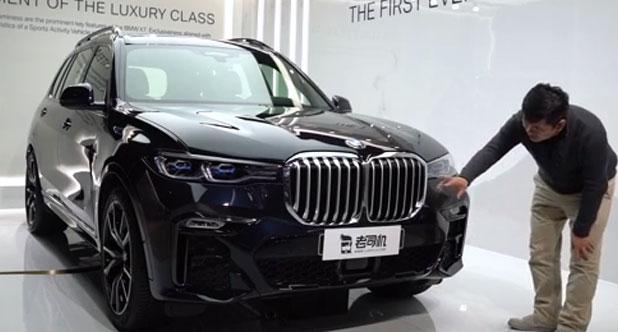 【每天一款实拍车】宝马最新全尺寸SUV-X7,中规版抢先开箱