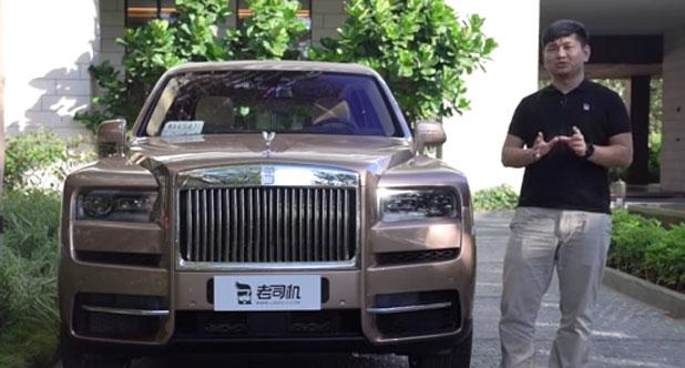 【老司机试车】韩路带你体验世界上最贵的SUV-库里南