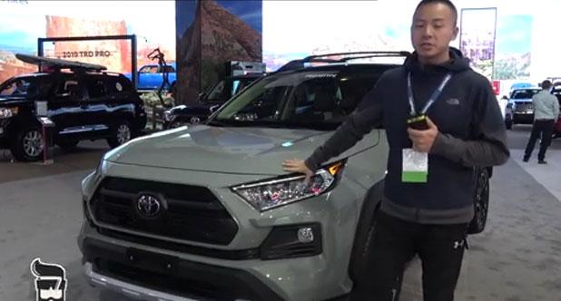 【2018洛杉矶车展】胡正阳聊全新一代丰田RAV4